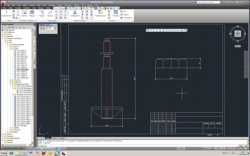 Импорт и экспорт файлов DXF  AutoCAD  Autodesk Knowledge